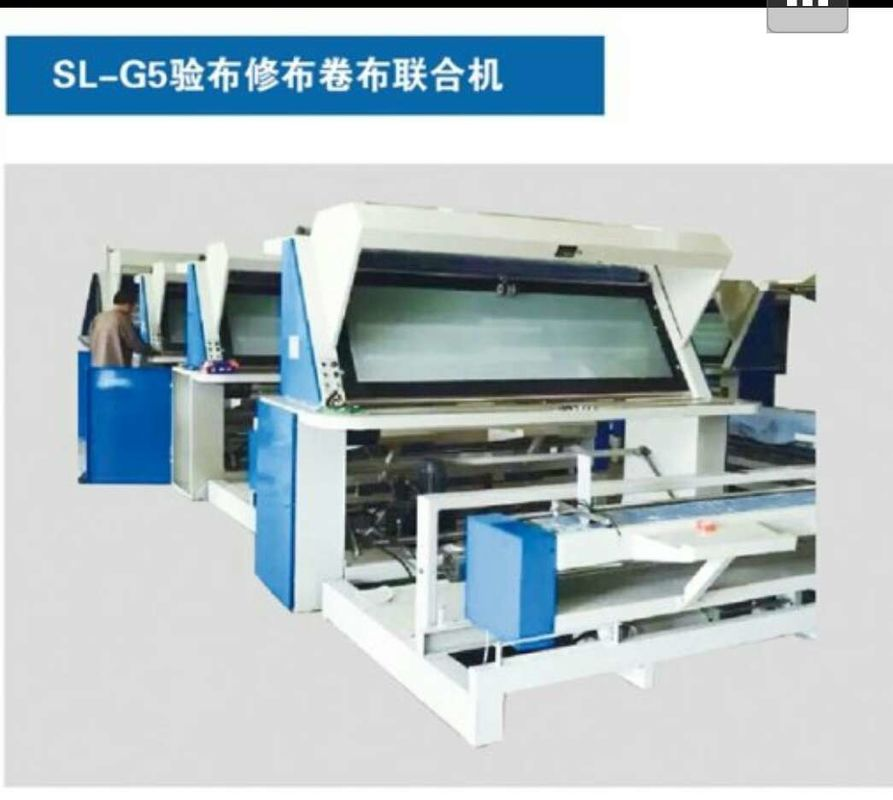 High Speed Electric Fabric Shearing Machine For Textile Finishing Industry